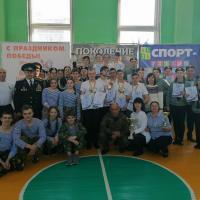 Информация о проведении районной военно-спортивной игры «Поколение Next!», рамках месячника военно-патриотического воспитания