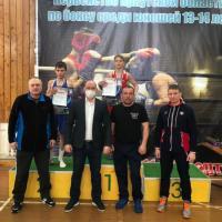 Информация об участии воспитанников Спортивной школы в Первенстве Иркутской области по боксу  г. Байкальск