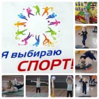 Онлайн конкурс «Мой музей спортивной славы»