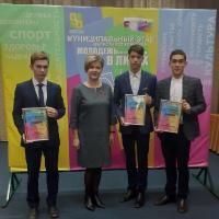 «Молодежь Иркутской области в лицах – 2020»